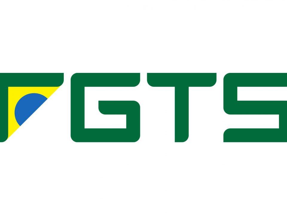 Alteração do Índice de Correção Monetária do FGTS